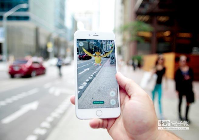 手機遊戲「精靈寶可夢GO」 熱潮持續在全球發燒。圖/路透
