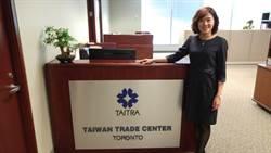 貿協組團十月訪多倫多  辦台灣產品日
