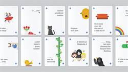 Google嘗試O2O 推撲克牌可搭搜尋一起玩