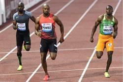 老將重振雄風 鮑爾勇奪洛桑鑽石賽100公尺金牌