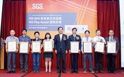 SGS是ISO轉版最佳推手