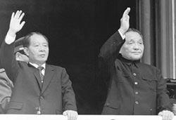 鄧小平:踏上革命之路——拋棄家人幹革命的油印博士(八)
