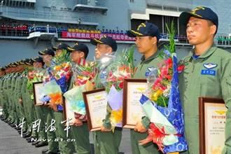 中共將在四年內培養60名艦載機飛行員