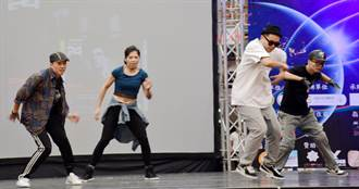 國際街舞大賽 桃市熱鬧舉行