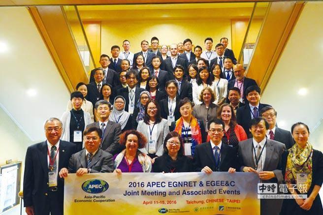 我國在今年4月中旬主辦2016年亞太經濟合作(APEC)第46次新及再生能源技術專家小組(EGNRET)、及第47次能源效率與節約能源專家小組(EGEE&C)聯合會議與相關研討會,圖為各經濟體代表合影。(圖/能源局提供)