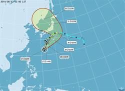 【天氣】雨來了!颱風外圍雲系影響  北部間歇性降雨