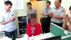 少年生日前夕持毒品被捕 員警慶生規勸