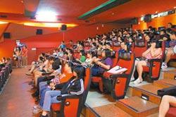 【影】節能新政策 電影院冷氣低於26度明夏將開罰