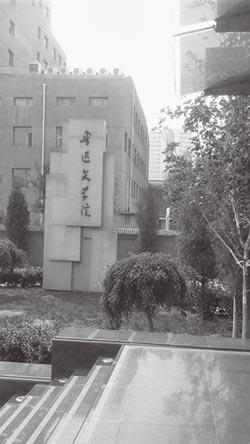 台灣人看大陸-與大陸老作家脣槍舌戰