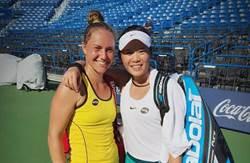 康乃狄克網賽 莊佳容女雙爭冠失利