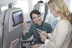 全球最受喜愛航空公司 長榮獲第3名