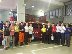 南雅義消獲贈救災車輛器材 戰力提升