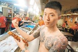 市場華麗變身-台中嘗鮮 平價星級料理 浪子的甘味人生