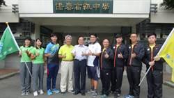 代表台灣出賽 僑泰拔河溜冰隊授旗