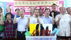 蘇進強》政府激出來的九三怒潮