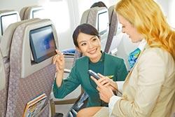 全球最愛航空 長榮第3名
