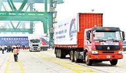 天津推進中蒙俄經濟走廊建設