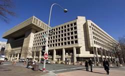 FBI:外國駭客入侵美國兩州選舉資料庫