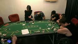 警方破獲職業賭場 隱身公寓日進數十萬