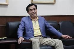 李全教議長賄選判刑3年6月 最高法院撤銷