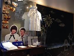 《六弄咖啡館》全台夯賣6000萬 電影場景搬進旅宿