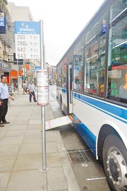 新店客運 低底盤公車上路