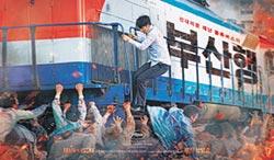 我見我思:邱祖胤》國片也像屍速列車