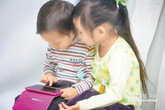 ipad具鎮靜效果 能緩解兒童術前焦慮