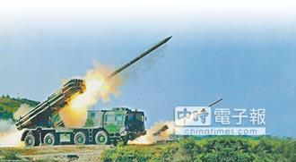 解放軍「跨海登陸」軍演 火箭炮射程涵蓋新竹近灘