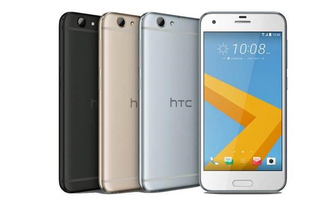 據傳是HTC One A9s的渲染圖。(圖/翻攝VentureBeat)