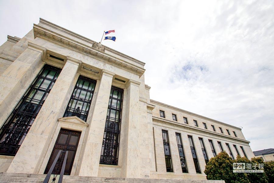 金融海嘯後,全球央行紛紛祭出非傳統貨幣政策,希望能刺激經濟景氣復甦,圖為美國聯準會。圖/美聯社