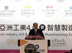 工業4.0智慧製造展 歷年規模最大