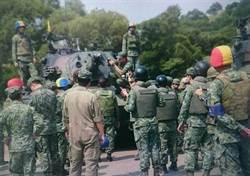 【影】又是陸軍!CM11戰車砲管膛炸 還好無傷亡