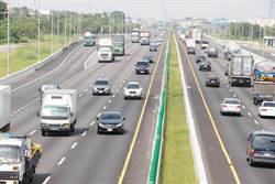注意!9月1日交通4新制 國道不打方向燈罰6千