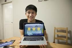 【租屋】青年創業家 改造台灣租客平台