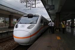 鐵警持公務證搭火車  列車長拒捕票還提告