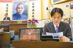 台南高分院駁回上訴 確定喪失議員資格 李全教當選無效 賴清德:邪不勝正