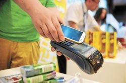 陸手機支付經濟圈 跨海擴至日