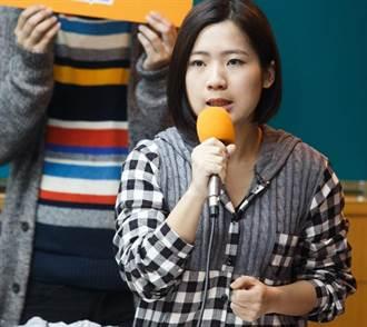 顧立雄怒嗆記者 徐巧芯:你在大聲什麼?