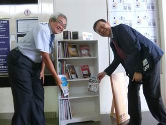 帶書去旅行 長榮大學站設「漂書站」