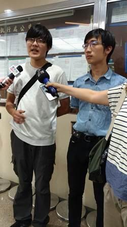 反課綱學生彭宬判有罪 願到偏鄉服務