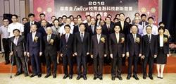 產學研總動員 華南攜資策會 扶植數位金融創新能量