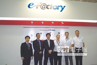 三菱電機攜手攝陽 秀生產力4.0成果