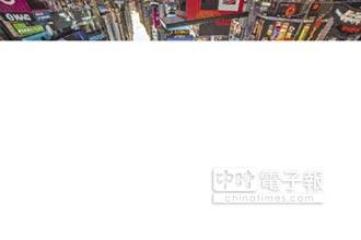 紐約時代廣場 金車噶瑪蘭來了