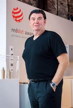 《商業周刊》全球最大設計獎紅點創辦人 把設計變一門好生意
