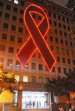 《元氣慈場》認識愛滋防歧視