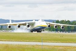陸購巨無霸An-225 將批量生產