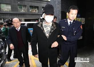 民進黨元老張俊宏挪用公款 判刑追犯罪所得