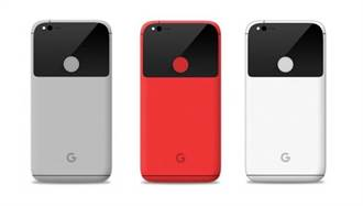 掰掰Nexus 傳Google十月發表全新Pixel手機