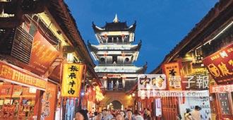 小靈通-閬中古城
